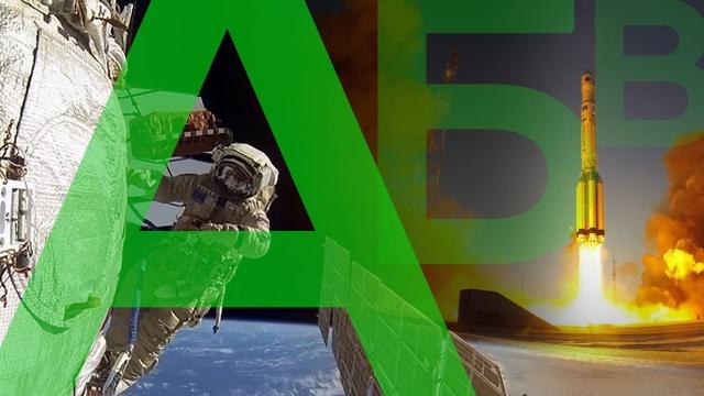 Космос от Адо Я: вчесть <nobr>60-летия</nobr> полета Гагарина