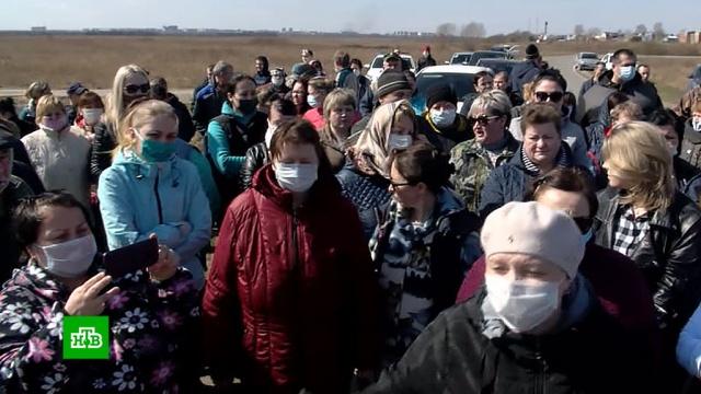 ВРязанской области закрыли на карантин село, где заразились не менее 13человек.Рязанская область, Рязань, болезни, здоровье, карантин, коронавирус.НТВ.Ru: новости, видео, программы телеканала НТВ