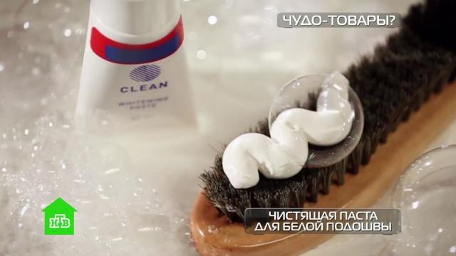 Защита от 5G-излучения, набор для приготовления кислородных коктейлей ипотолочная электросушилка.НТВ.Ru: новости, видео, программы телеканала НТВ