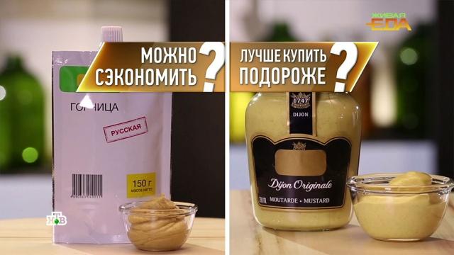 Обычная, сфруктозой или элитная— какая халва самая вкусная иполезная.НТВ.Ru: новости, видео, программы телеканала НТВ