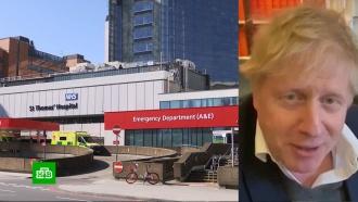 Заразившийся коронавирусом Борис Джонсон выписан из больницы