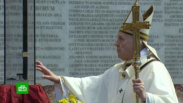 На Западе христиане отметили пасху врежиме самоизоляции.Пасха, католицизм, папа римский, религия.НТВ.Ru: новости, видео, программы телеканала НТВ