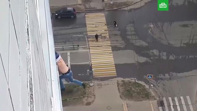 Нарушивший режим самоизоляции москвич едва не выпал из окна.Москва, коронавирус, несчастные случаи.НТВ.Ru: новости, видео, программы телеканала НТВ