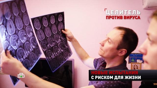 Иранский целитель Джафарипур излечил безнадежного пациента сраком мозга.Иран, знаменитости, народная медицина, онкологические заболевания.НТВ.Ru: новости, видео, программы телеканала НТВ