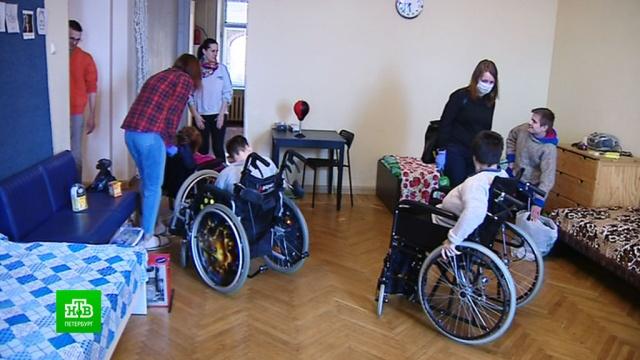 Петербургские благотворители отправляют своих подопечных из интернатов на уютный карантин.Санкт-Петербург, благотворительность, инвалиды, коронавирус, эпидемия.НТВ.Ru: новости, видео, программы телеканала НТВ
