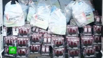 Кузёмкинские пенсионеры получили от волонтеров детскую молочную смесь и кетчуп
