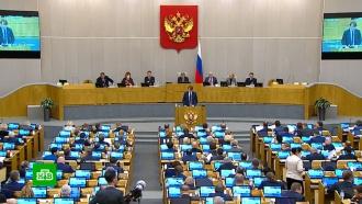Составлен рейтинг депутатов Госдумы