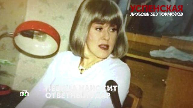 Школьница Люба Успенская зарабатывала в90раз больше своего отца.интервью, дети и подростки, знаменитости, семья, эксклюзив, артисты, Успенская, шоу-бизнес.НТВ.Ru: новости, видео, программы телеканала НТВ