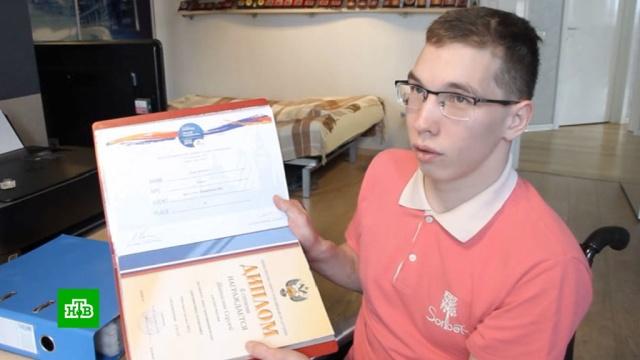 Челябинский пловец-инвалид не может получить положенную ему квартиру.Челябинск, жилье, инвалиды, скандалы.НТВ.Ru: новости, видео, программы телеканала НТВ
