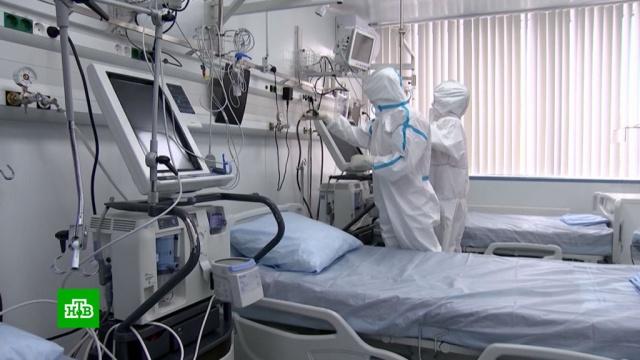 В Москве умерли 13 пациентов с COVID-19 в возрасте от 29 до 80 лет.Москва, коронавирус, эпидемия.НТВ.Ru: новости, видео, программы телеканала НТВ