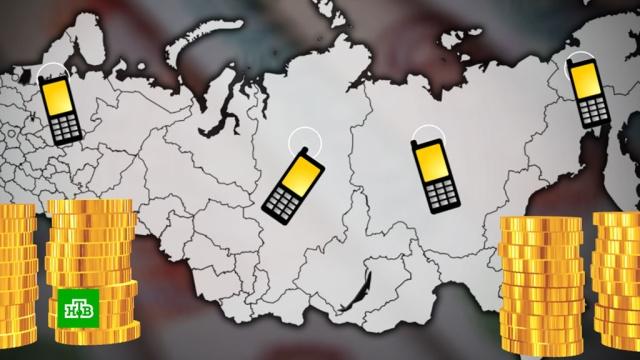 Россиян предупредили оросте цен на мобильную связь.компании, коронавирус, мобильная связь, тарифы и цены, экономика и бизнес, эпидемия.НТВ.Ru: новости, видео, программы телеканала НТВ