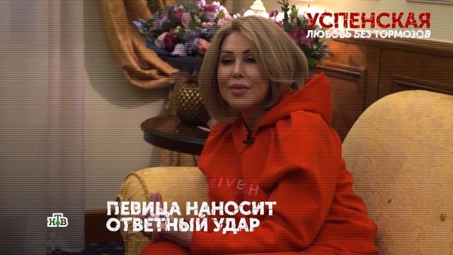 Три нерожденных ребенка Любови Успенской.интервью, дети и подростки, знаменитости, семья, эксклюзив, артисты, Успенская, шоу-бизнес.НТВ.Ru: новости, видео, программы телеканала НТВ