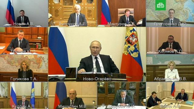 Путин предложил выделить бизнесу по 12130 рублей на сотрудника.Путин, безработица, карантин, коронавирус, малый бизнес, работа, экономика и бизнес.НТВ.Ru: новости, видео, программы телеканала НТВ