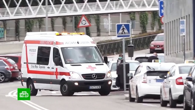 Еврокомиссия разработала дорожную карту плавного выхода из карантина.Еврокомиссия, Европа, Европейский союз, карантин, коронавирус, эпидемия.НТВ.Ru: новости, видео, программы телеканала НТВ