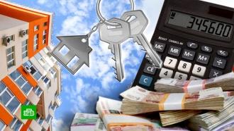 Российские банки повышают первоначальные взносы по ипотеке