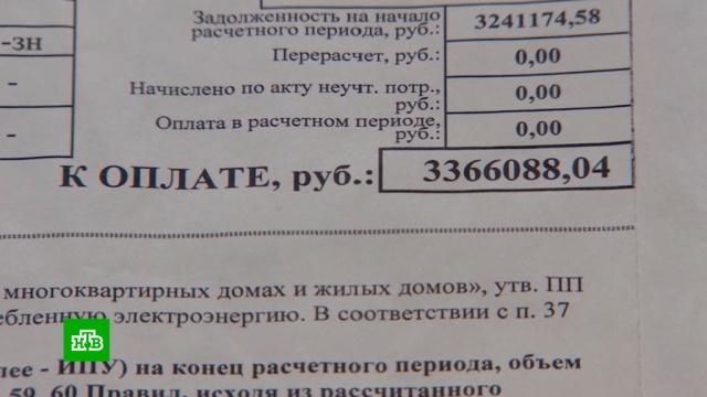 Кубанские пенсионеры судятся сэнергетиками из-за счета на 3, 5млн рублей.ЖКХ, Краснодарский край, пенсионеры, скандалы, суды, энергетика.НТВ.Ru: новости, видео, программы телеканала НТВ