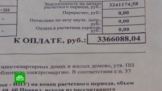 Кубанские пенсионеры судятся сэнергетиками <nobr>из-за</nobr> счета на 3,5млн рублей