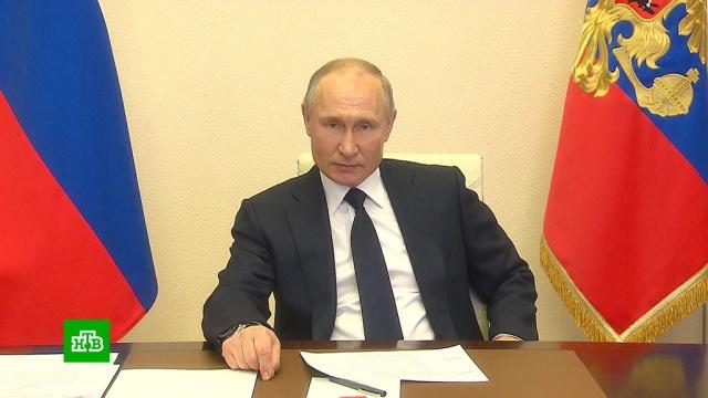 Новые кредитные программы исубсидии: предложения Путина по поддержке бизнеса.работа, банки, Путин, малый бизнес, экономика и бизнес, кредиты, безработица, коронавирус.НТВ.Ru: новости, видео, программы телеканала НТВ