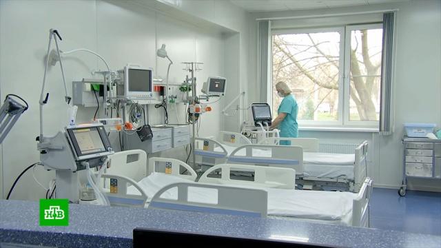 В Москве открыли третий коронавирусный центр сети «РЖД-Медицина».больницы, волонтеры, здравоохранение, коронавирус, медицина, Москва, РЖД.НТВ.Ru: новости, видео, программы телеканала НТВ