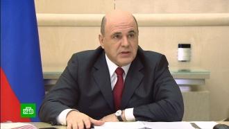 Мишустин жестко ответил на слова главы МЭР оситуации скредитами