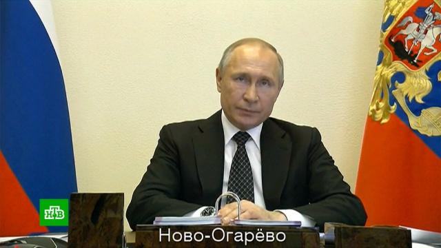 Путин предложил запустить льготную ипотеку под 6, 5% годовых.Путин, ипотека, карантин, коронавирус, строительство, экономика и бизнес.НТВ.Ru: новости, видео, программы телеканала НТВ