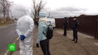 После вспышки коронавируса вЛенобласти проверят все общежития смигрантами