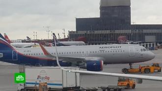 «Аэрофлот» приостановил продажу билетов за границу до августа