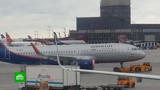 «Аэрофлот» объяснил приостановку продаж билетов за границу