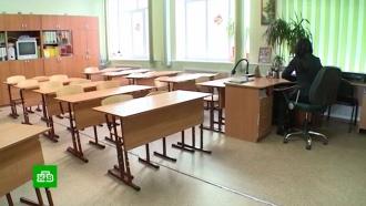 Всероссийские проверочные работы перенесли на следующий учебный год