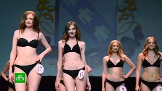 Порнокороль захватил российский конкурс красоты