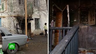 Выжившая при пожаре <nobr>женщина-инвалид</nobr> не может выбраться из сгоревшего дома