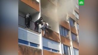 Выходцы из России спасли пожилого француза из горящей квартиры
