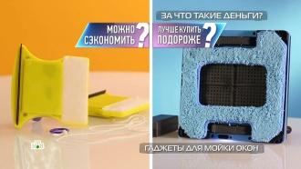 Магнитная щетка, робот иручной пылесос: тест гаджетов для мойки окон