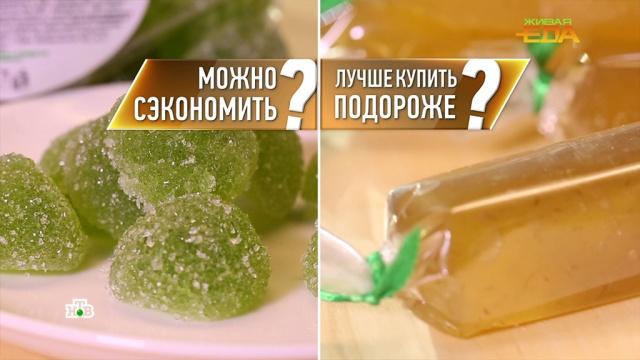 Деревенские яйца по 660рублей за десяток— чем они лучше фабричных за 55рублей?НТВ.Ru: новости, видео, программы телеканала НТВ