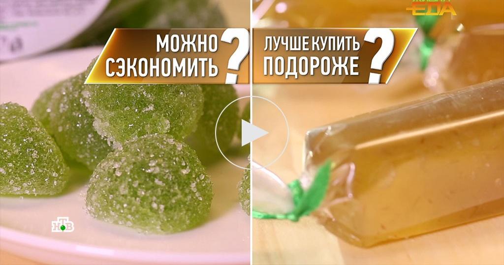 Мармелад элитный ифабричный: как выбрать вкусную сладость, ане гадость