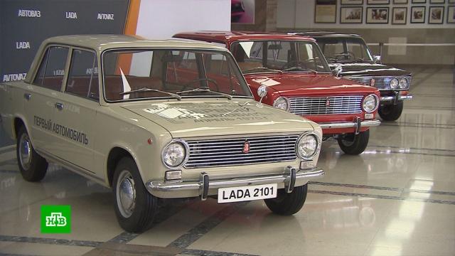 Легендарная «копейка»: полвека назад сконвейера сошли первые ВАЗ-2101.АвтоВАЗ, Тольятти, автомобили, автомобильная промышленность, памятные даты, юбилеи.НТВ.Ru: новости, видео, программы телеканала НТВ