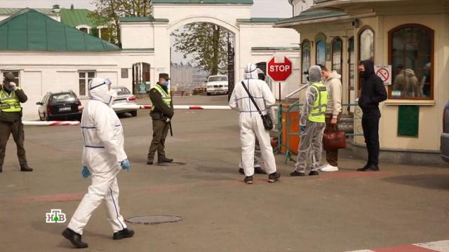 Изба горит со всех углов: как COVID-19 влияет на ситуацию вНезалежной.Зеленский, Украина, Чернобыль, коронавирус, пожары, эпидемия.НТВ.Ru: новости, видео, программы телеканала НТВ