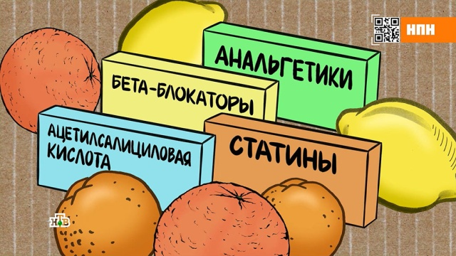 Какие продукты превращают лекарства в яд.еда, здоровье, медицина, продукты.НТВ.Ru: новости, видео, программы телеканала НТВ