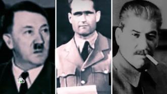 Какие связи были у астролога Вронского с Гитлером и Сталиным