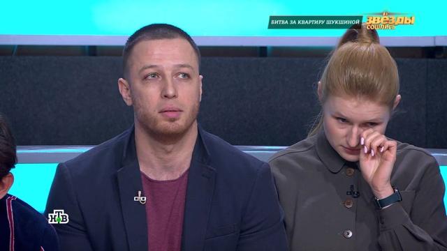 Бывший парень Анны Шукшиной объяснил, зачем выкупил долю вее родовом гнезде.Шукшины, артисты, жилье, знаменитости, скандалы, шоу-бизнес, эксклюзив.НТВ.Ru: новости, видео, программы телеканала НТВ