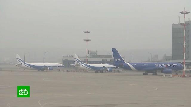 Из-за коронавируса на земле простаивает более 17тысяч самолетов.авиакомпании, авиация, карантин, коронавирус, самолеты, эпидемия.НТВ.Ru: новости, видео, программы телеканала НТВ