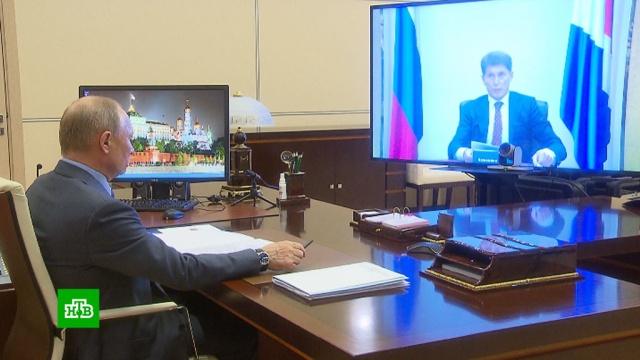 Путин оценил подготовку больниц Приморья кборьбе сCOVID-19.Приморье, Путин, болезни, больницы, коронавирус, эпидемия.НТВ.Ru: новости, видео, программы телеканала НТВ