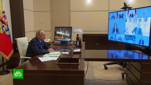Путин призвал банкиров отказаться от «абстрактных обещаний».Москва, болезни, коронавирус, эпидемия, банки, Путин, экономика и бизнес, Набиуллина, кредиты.НТВ.Ru: новости, видео, программы телеканала НТВ