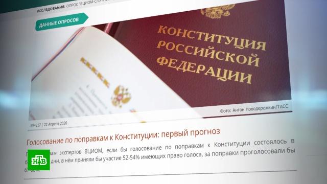 Участники межрегионального вебинара обсудили необходимость поправок вКонституцию.законодательство, конституции.НТВ.Ru: новости, видео, программы телеканала НТВ