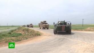 Военные специалисты России иТурции патрулируют сирийскую провинцию Хасеке