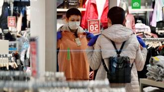 Россияне <nobr>из-за</nobr> <nobr>COVID-19</nobr> планируют экономить на одежде, косметике иалкоголе