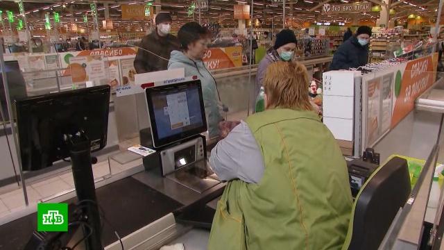 Гипермаркеты Globus обязали покупателей надевать маски.болезни, коронавирус, магазины, торговля, экономика и бизнес, эпидемия.НТВ.Ru: новости, видео, программы телеканала НТВ
