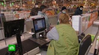 Гипермаркеты Globus обязали покупателей надевать маски