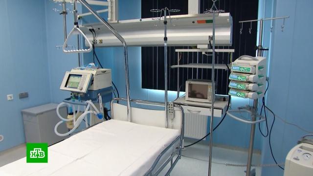 В Москве подготовили отделение для COVID-пациентов с онкологией.болезни, больницы, здравоохранение, карантин, коронавирус, медицина, эпидемия.НТВ.Ru: новости, видео, программы телеканала НТВ