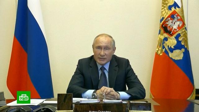 Путин запретил чиновникам закупать иностранные лимузины.Путин, автомобильная промышленность, госзакупки, коронавирус.НТВ.Ru: новости, видео, программы телеканала НТВ